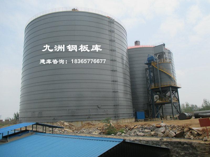 出料性能高的新一代钢板库-3万立方粉煤灰钢板库