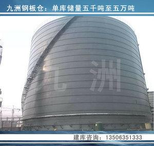 多点卸料粉煤灰库储量2万吨设计参数