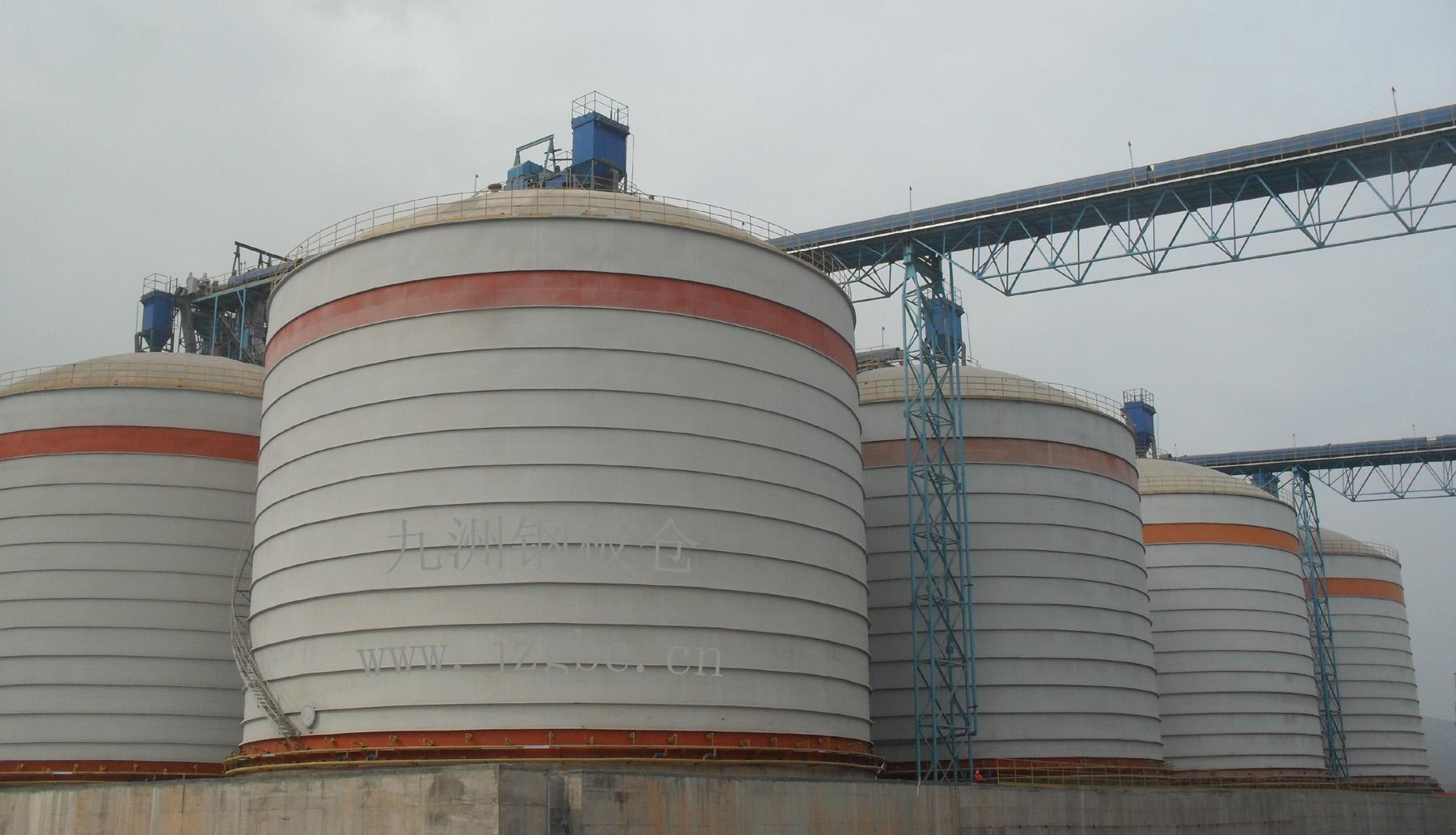 1-6万吨大型矿粉钢板仓储